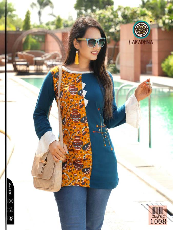 Aradhna Classic 2 collection 4