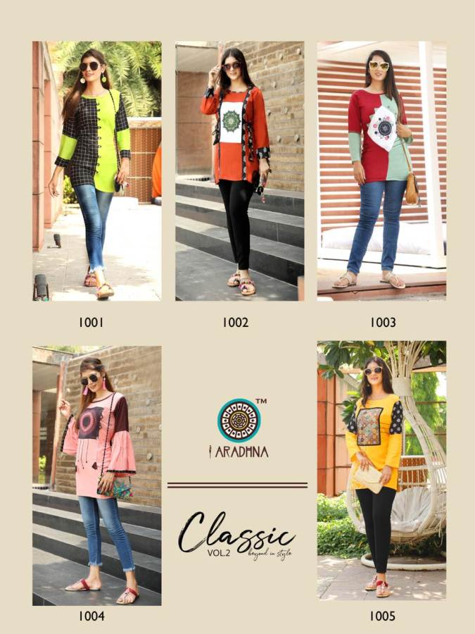 Aradhna Classic 2 collection 7
