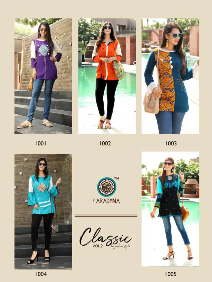Aradhna Classic 2 collection 9