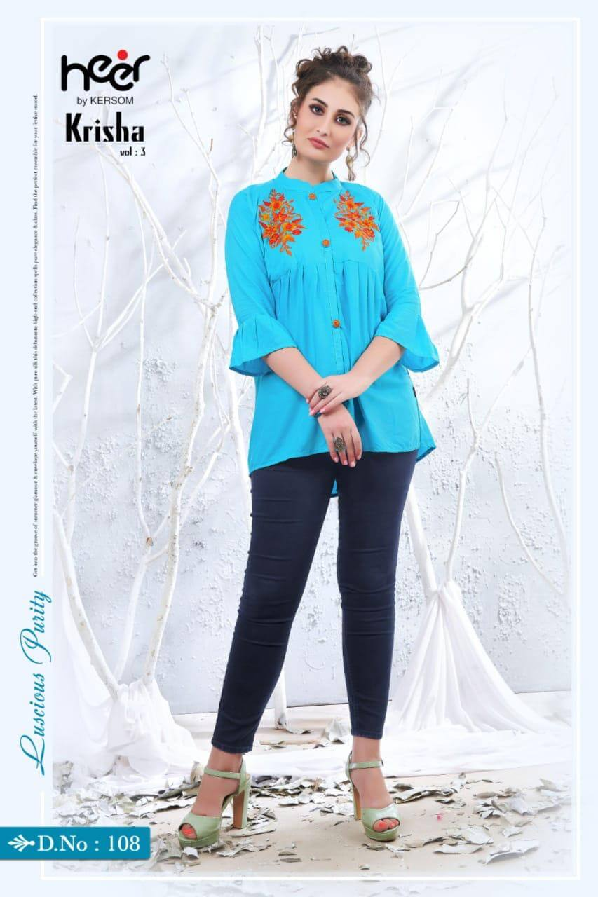 Heer Krisha Vol 3 collection 5
