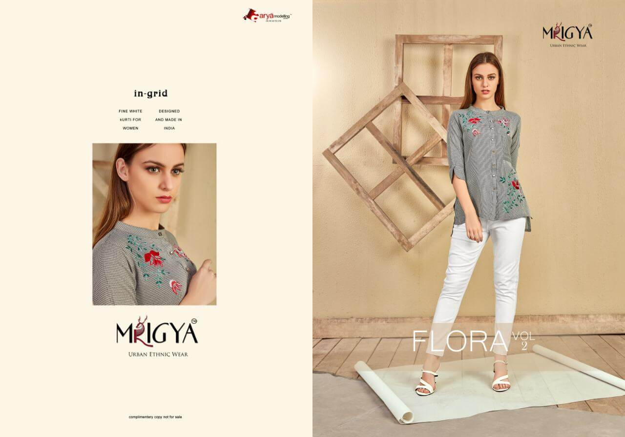Mrigya Flora Vol 2 collection 7