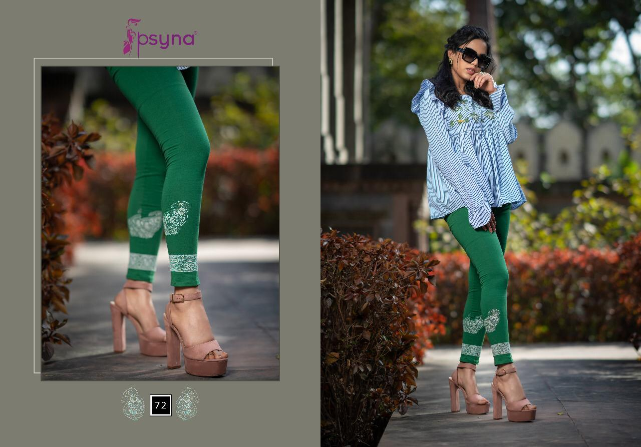 Psyna Printed Leggings collection 8
