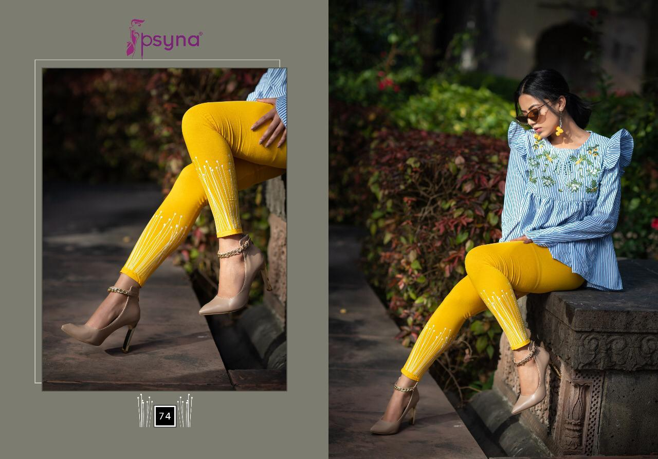 Psyna Printed Leggings collection 6