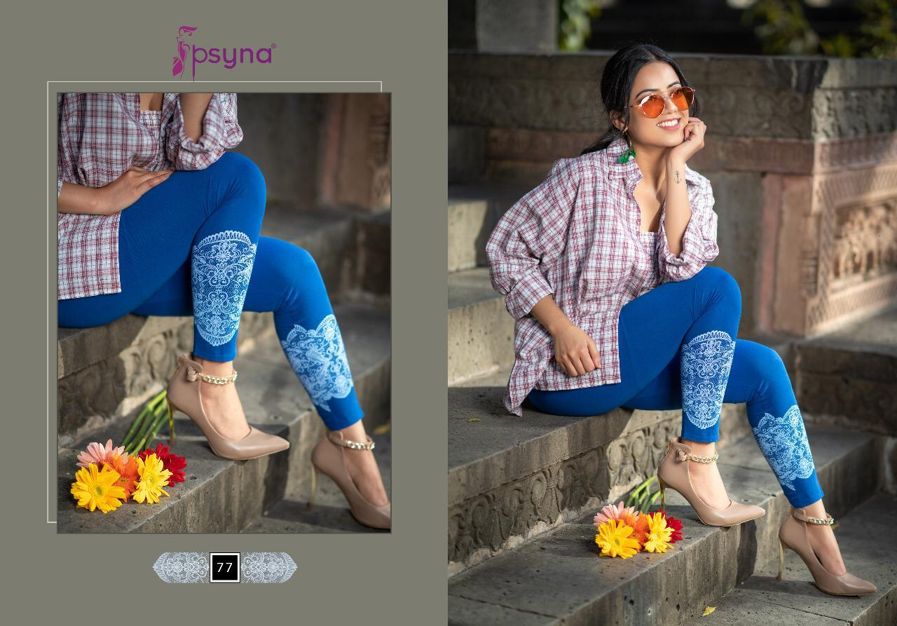 Psyna Printed Leggings collection 11