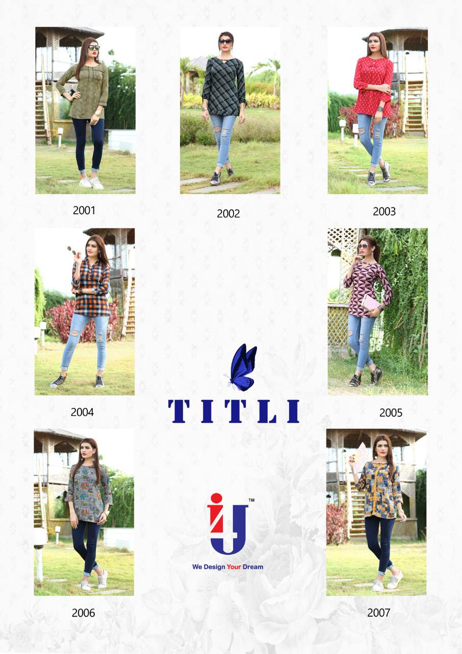 Titli I4u collection 7