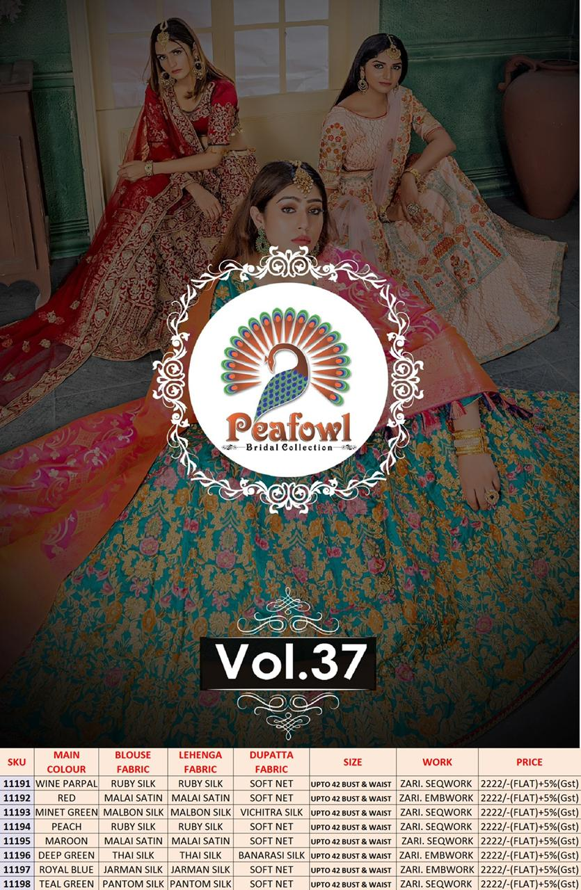 Peafowl Vol 37 collection 7